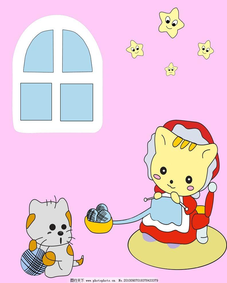 小猫织毛衣 可爱小猫 织毛衣 模似人的动作 动漫人物 动漫动画 设计
