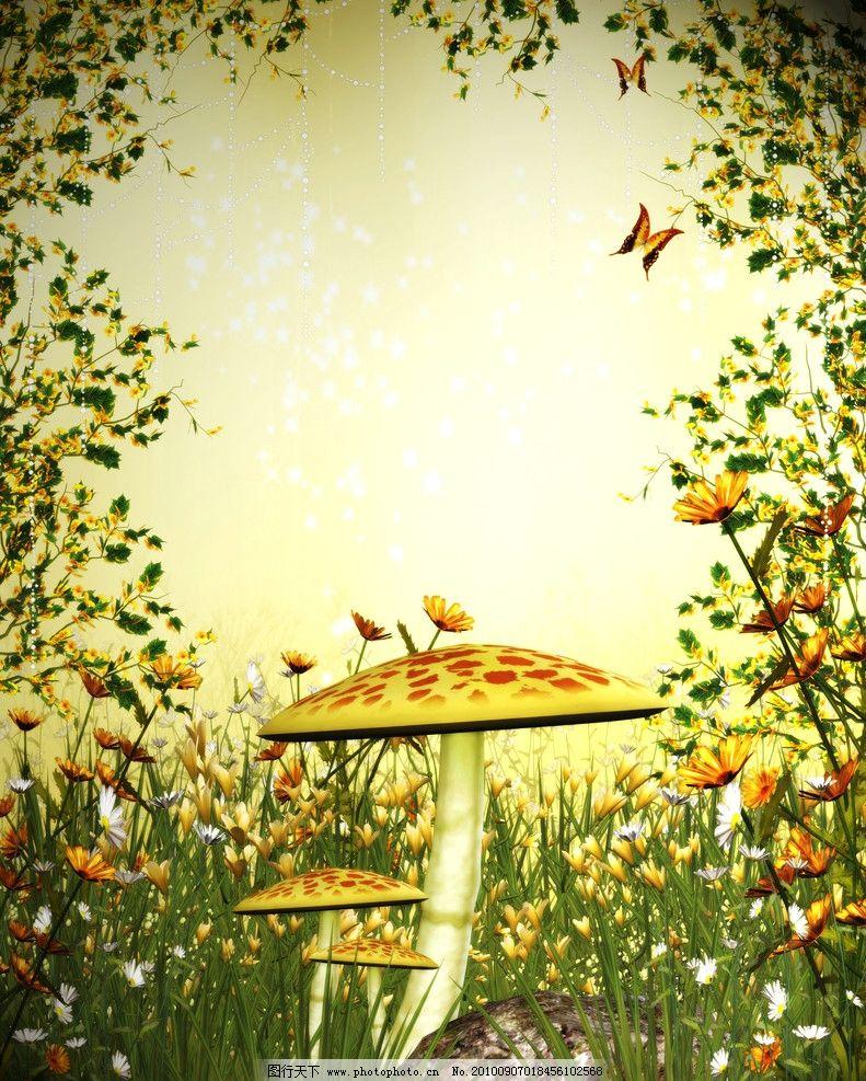 童话背景 蘑菇 蝴蝶 花朵图片