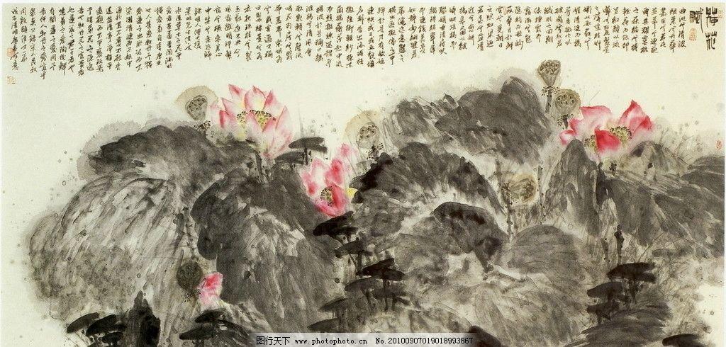 荷花 国画 中国画 写意画 书法 大师作品 风景画 写意 荷叶 水墨画