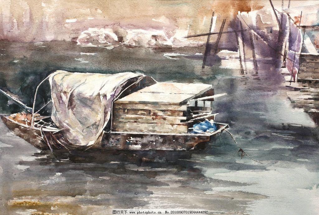 美术展 水彩画 绘画 美术作品 艺术作品 小河 渔村 江边 小船 渔船