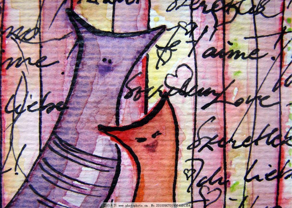 猫 涂鸦 可爱 水彩画 水粉 色粉画 彩画 油彩画 油彩 油画 油画静物