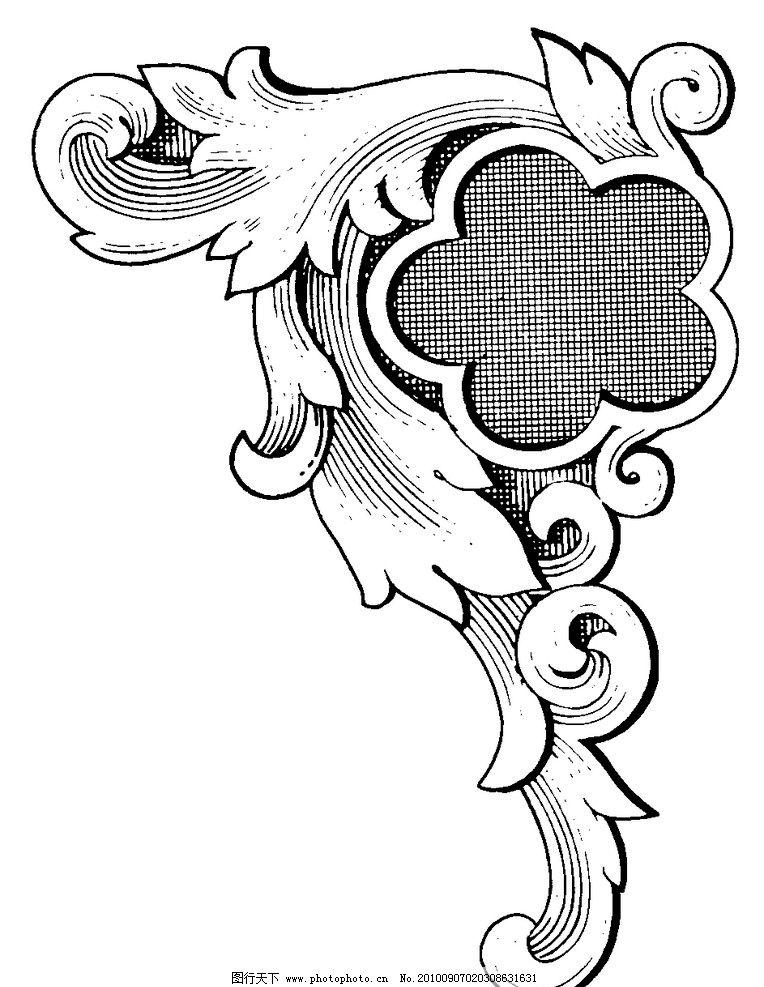 素描欧式花纹图片