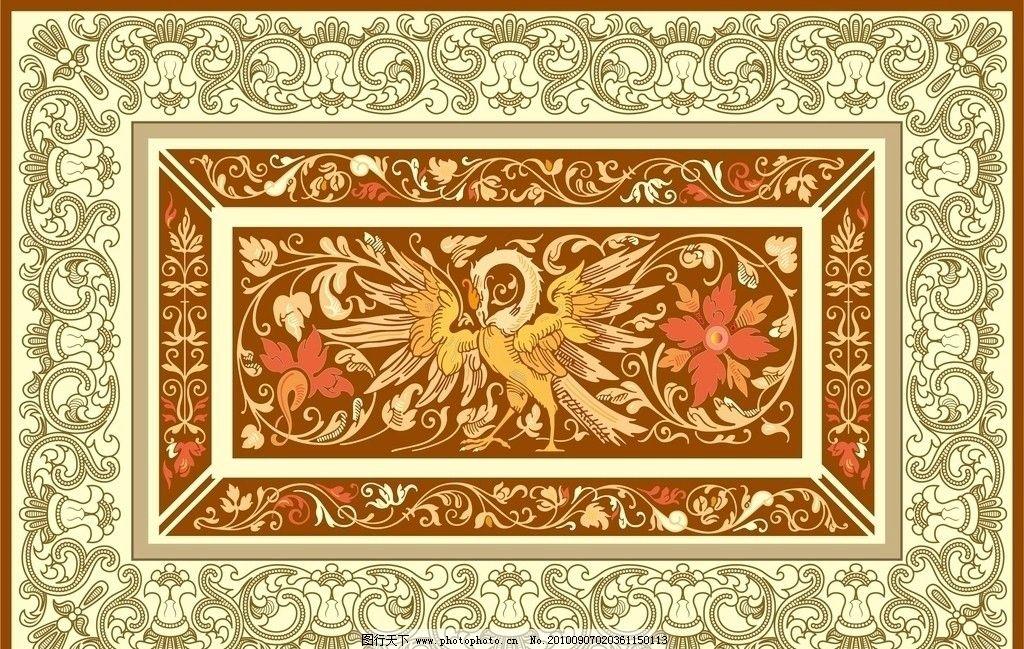 地毯 地毯图案 图案 回纹 边框 底纹 花纹 墙纸 印花图案 坐垫花纹