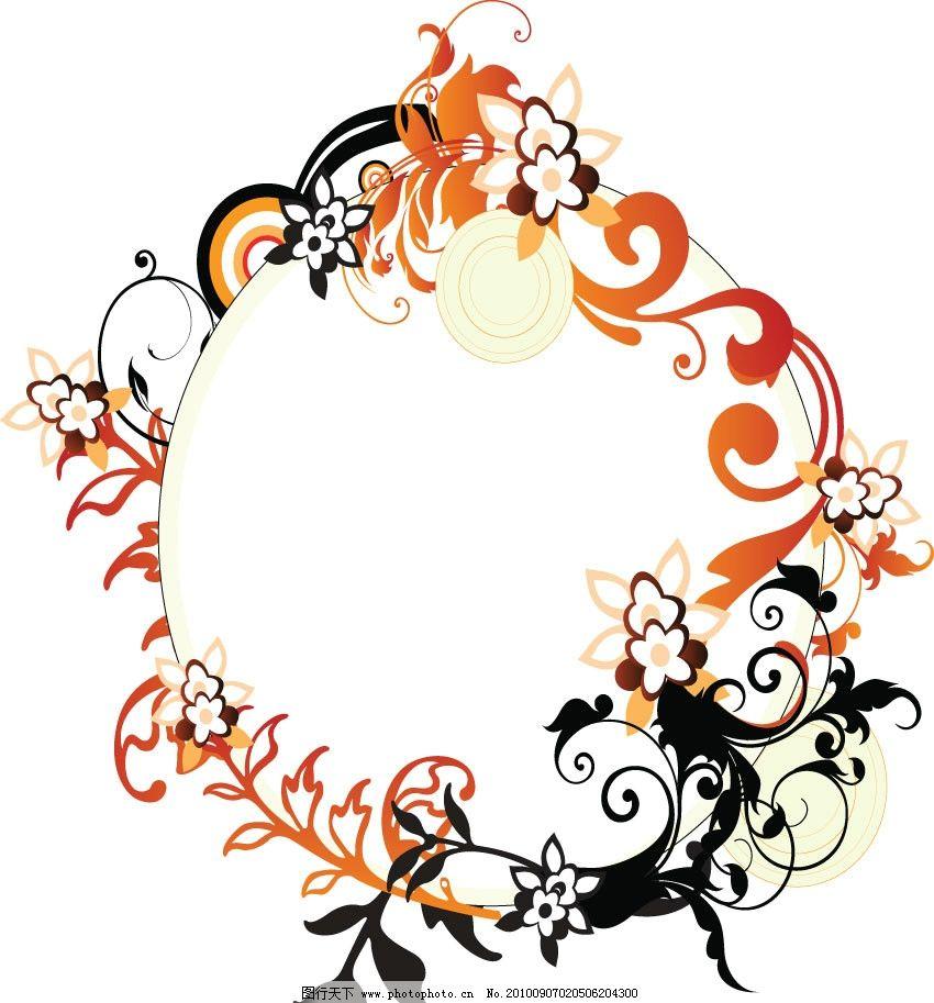 花环条纹 花环 花纹 花朵 时尚 潮流 梦幻 线条 装饰 设计 条纹线条