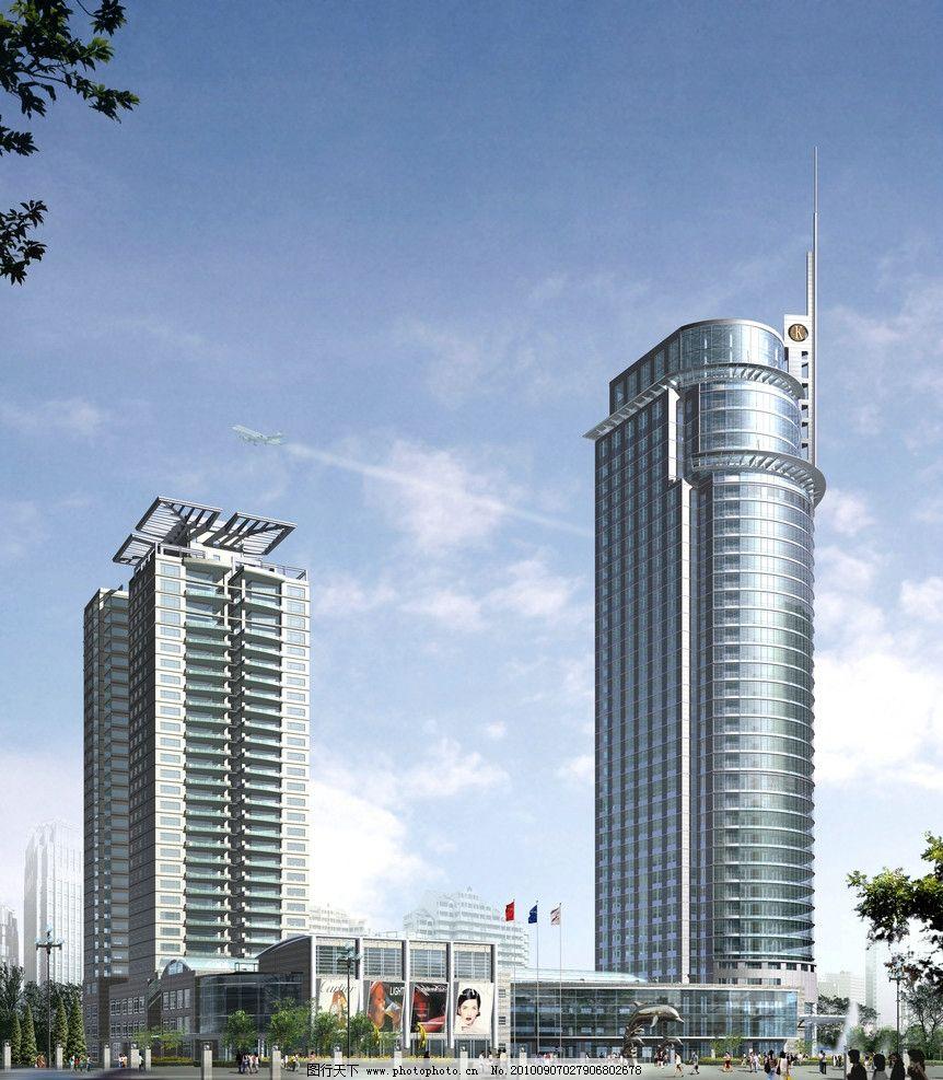西安/城市建筑效果图图片