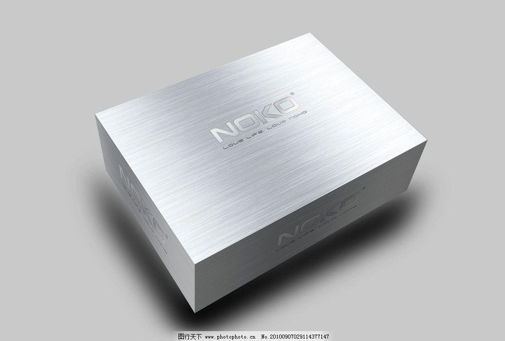 mp4包装彩盒设计图片