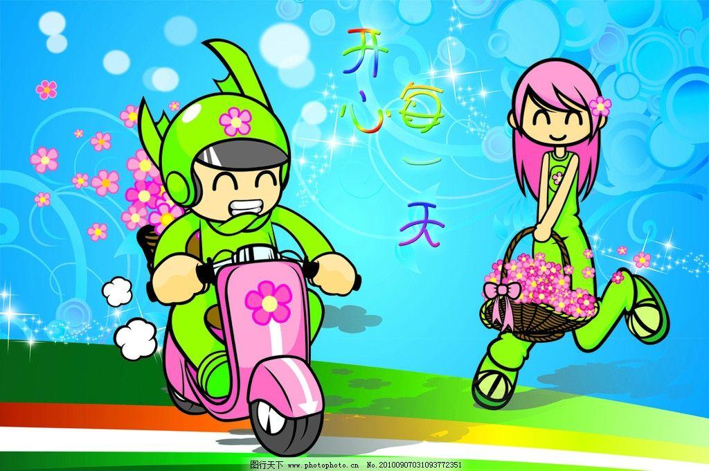 卡通人物 男孩 女孩 小朋友 花 花篮 卡通背景 其他模版 广告设计模板图片