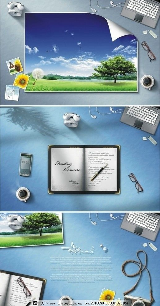笔记本 蓝底 风景画 风景照 照片 闹钟 电脑 眼镜 mp4 耳机 钢笔 手机