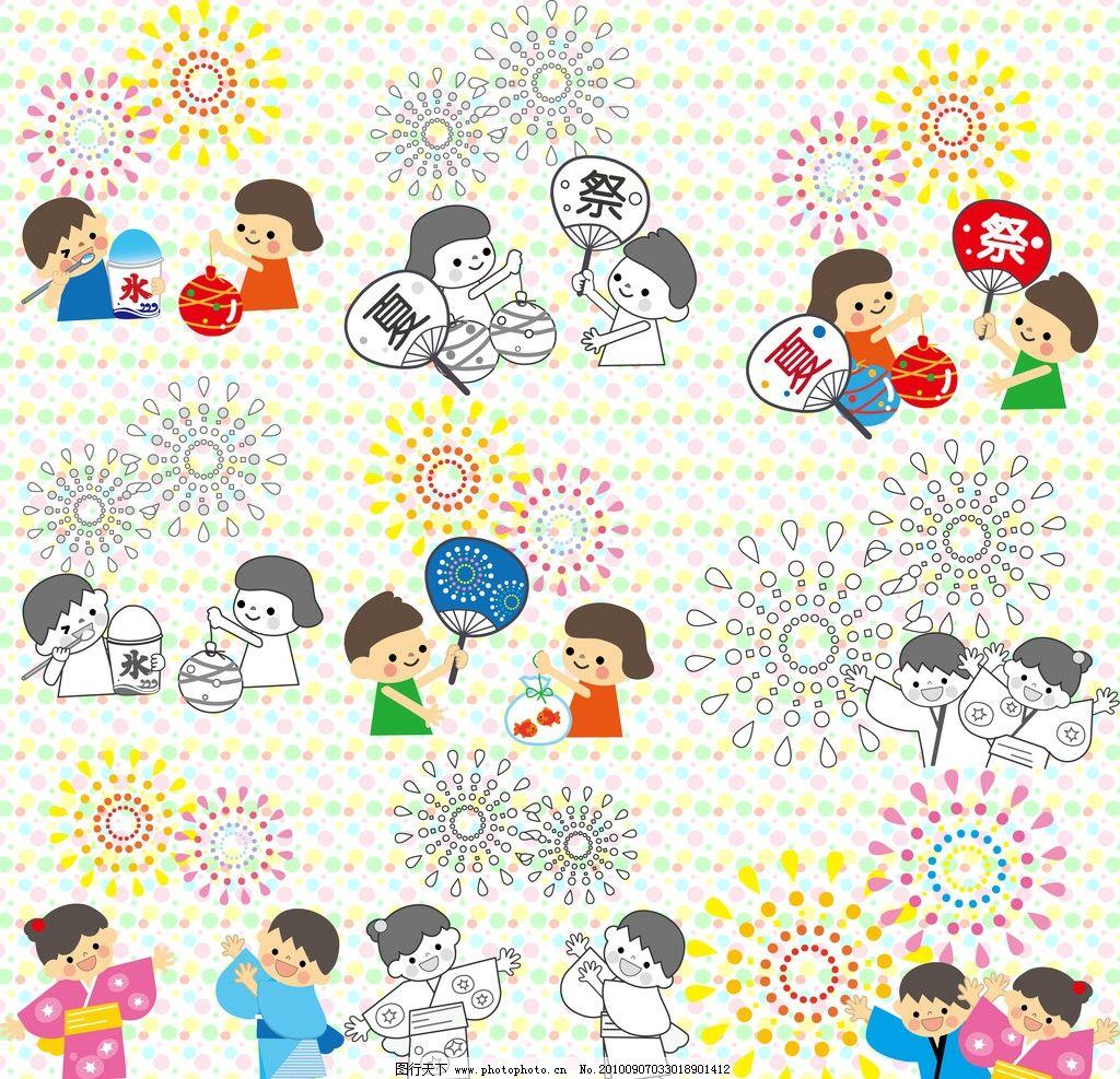 日本风情可爱儿童 日本 可爱 儿童 烟花 夏天 和服 卡通 psd分层素材