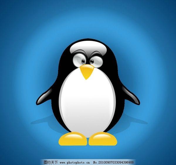 企鹅 手绘作品 源文件