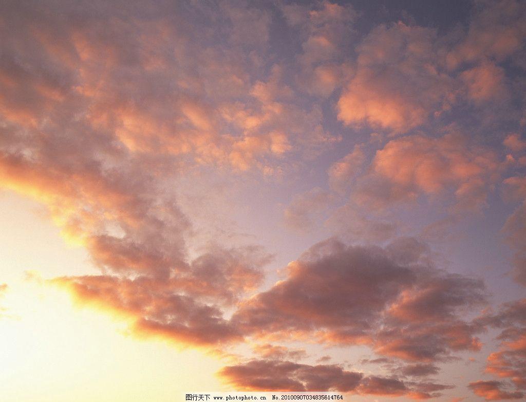 晚霞 风景 湖水 太阳 彩霞 水波 倒影 红色 黄色 橙色 天空
