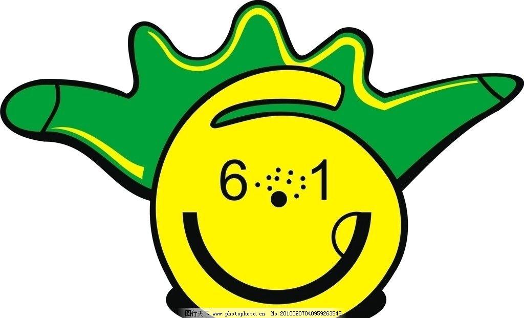 小人 卡通人矢量图 企业标志 卡通 儿童幼儿 矢量人物 矢量 cdr
