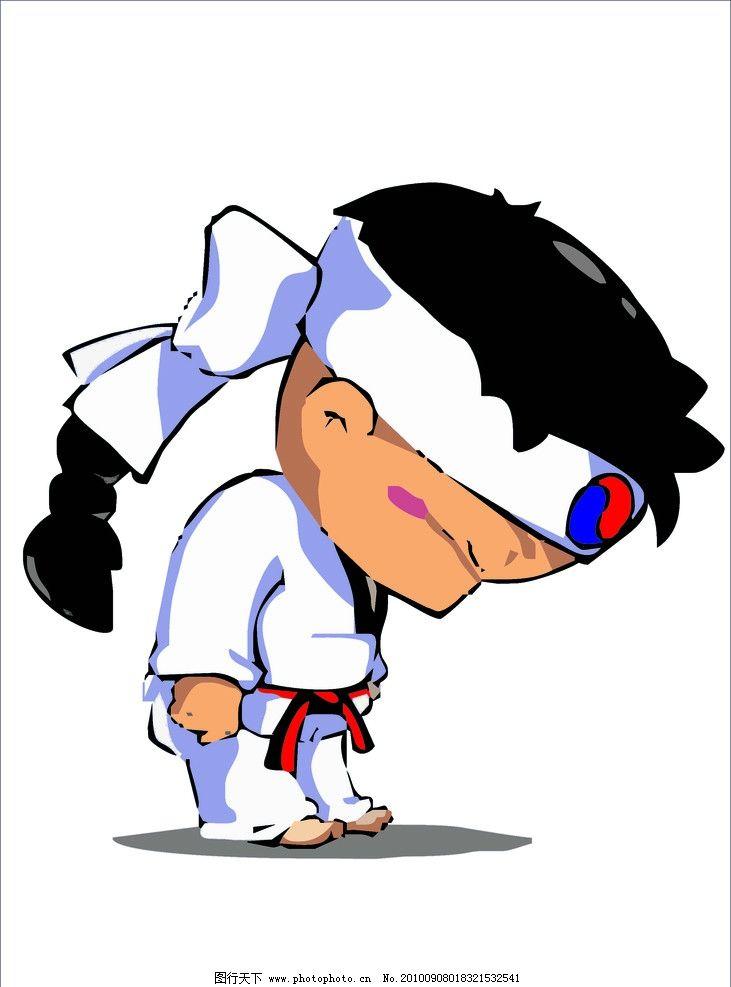 跆拳道图片_动漫人物_动漫卡通