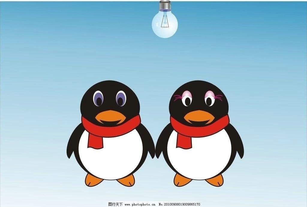 qq图标 小企鹅 手牵手 灯炮 蓝色背景 两个 红色围巾 美术绘画 文化