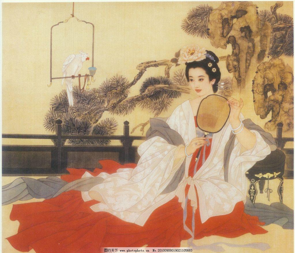 工笔仕女 王美芳工笔人物 现代工笔人物 绘画书法 文化艺术 设计 1200