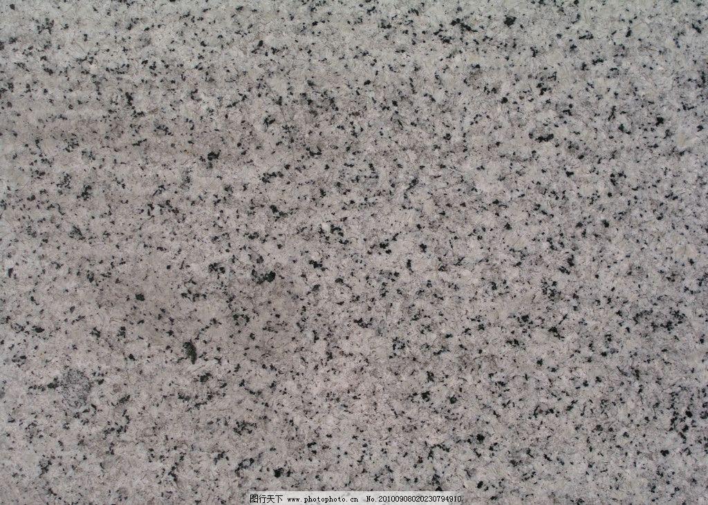 高清石材纹理 石头纹理 大理石纹理 岩石纹理 地板花纹 黑色 米白色