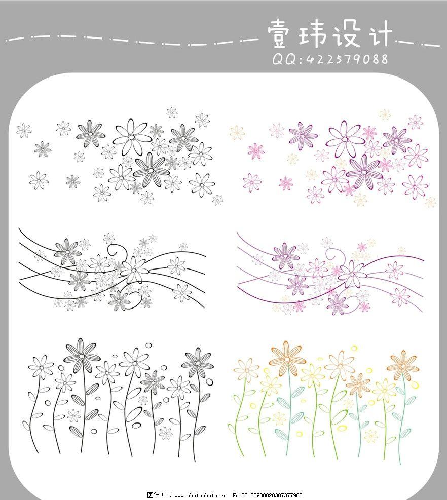矢量线条手绘风格花纹图案图片
