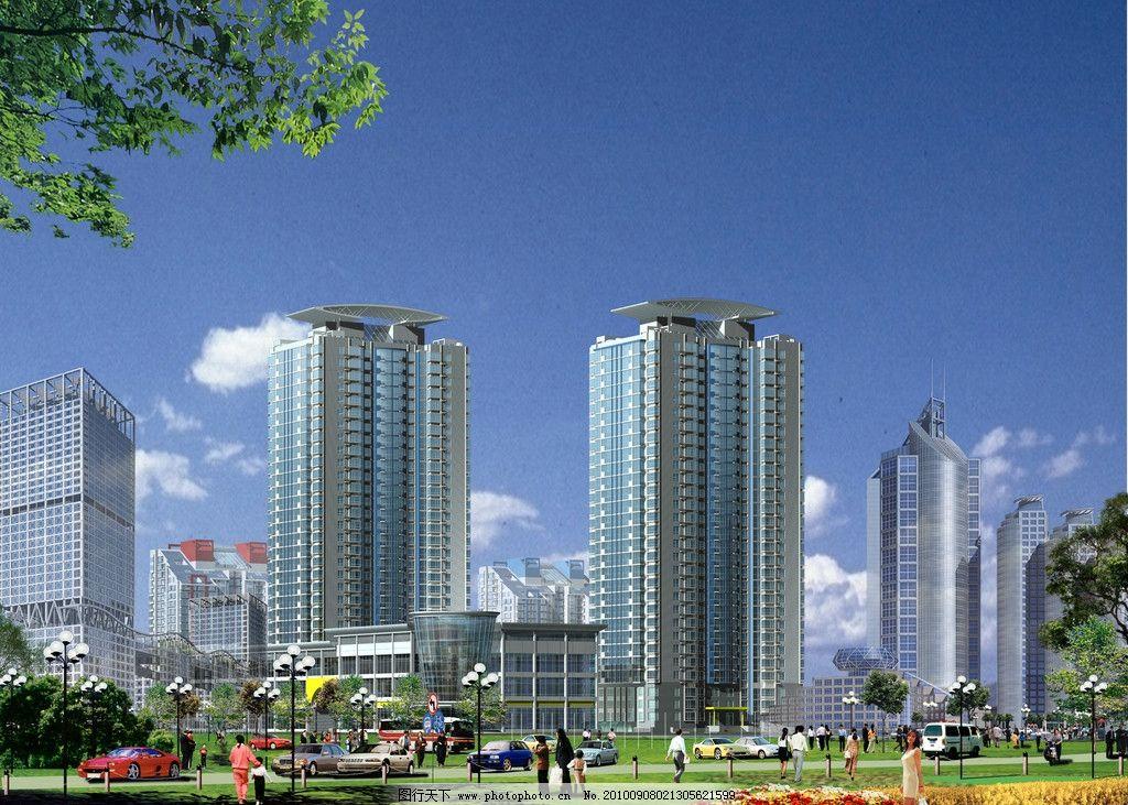 效果图/城市建筑效果图图片