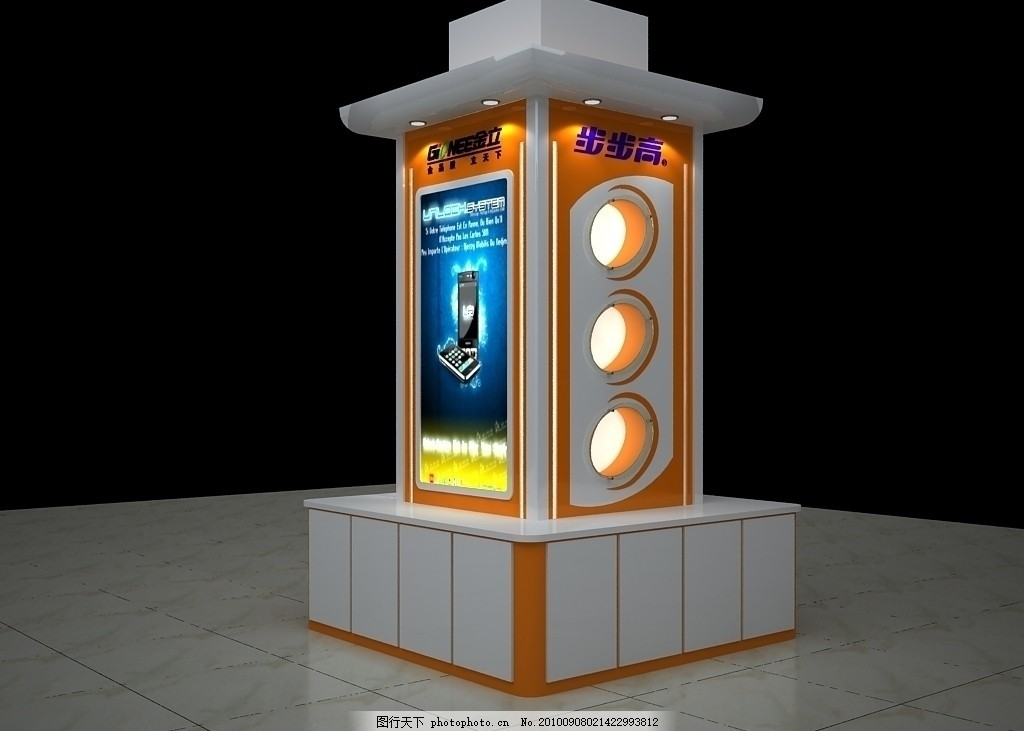 手机数码包柱 包柱 商场柱子 展示模型 3d设计模型 源文件 max