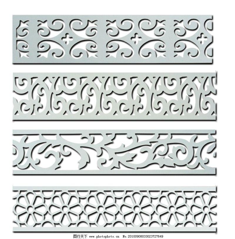 镂空雕花 古典 木雕 花样 密度板 图案 花纹 源文件 花纹花边