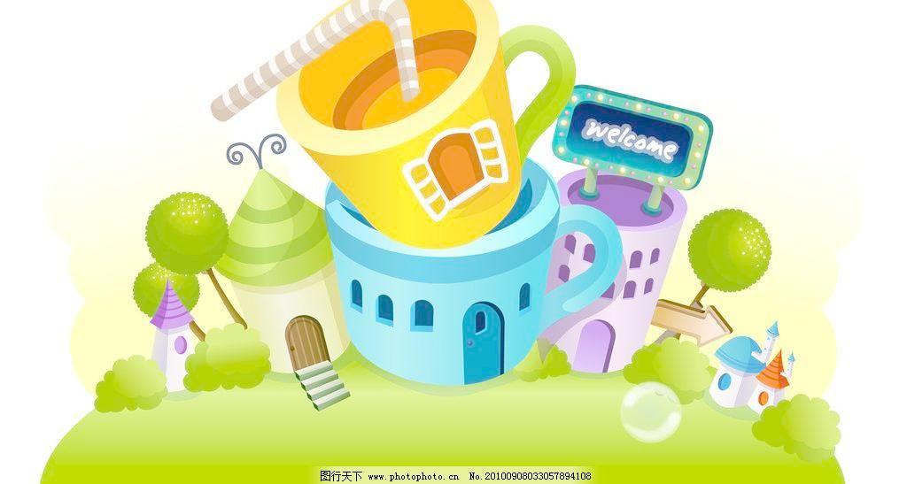 卡通 草地 蓝天 矢量 树球印 底纹背景 房子 玩具 卡通图形 家居家具图片