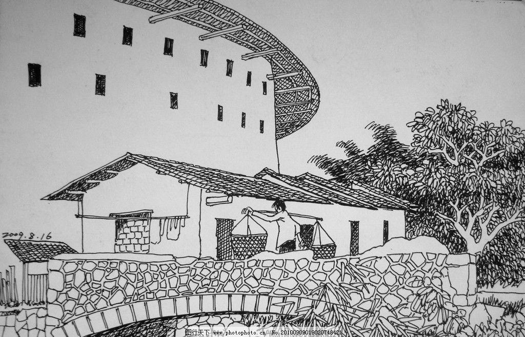 家乡风景写生 速写 钢笔画 家乡 土楼 绘画书法 文化艺术 设计 72dpi
