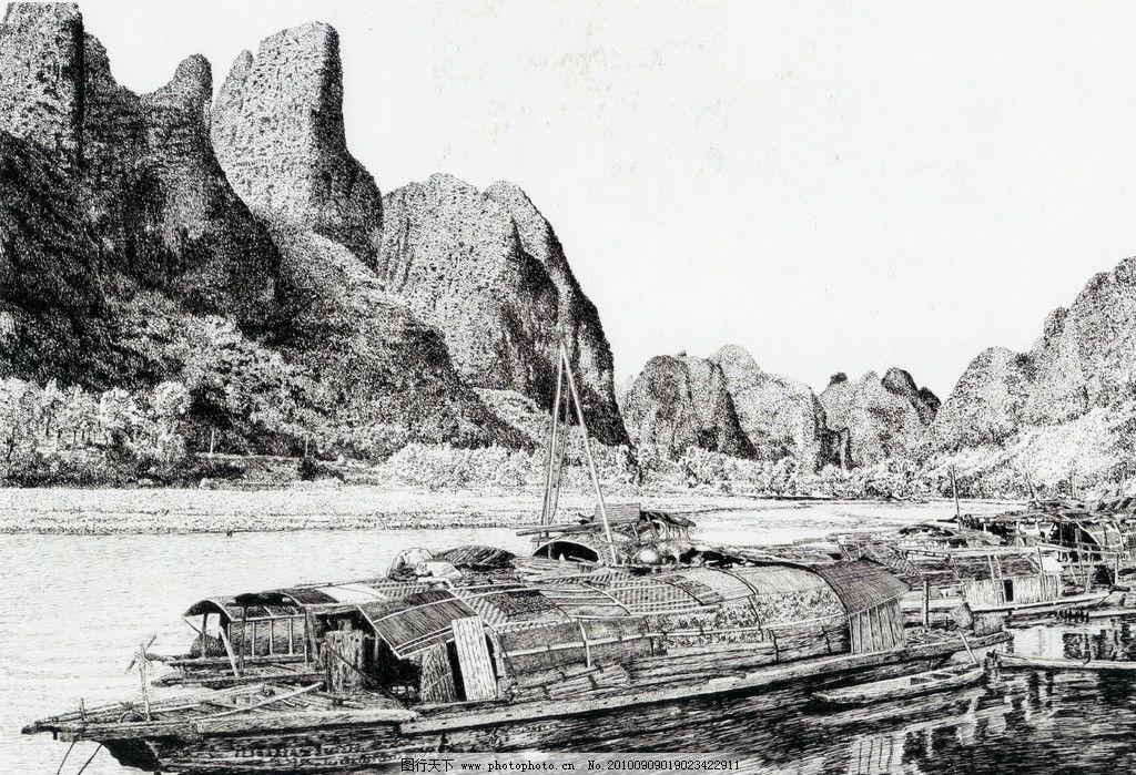 漓江之舟 钢笔画 线条 风景画 黑白画 线稿 线描 中国画 树 树木 船