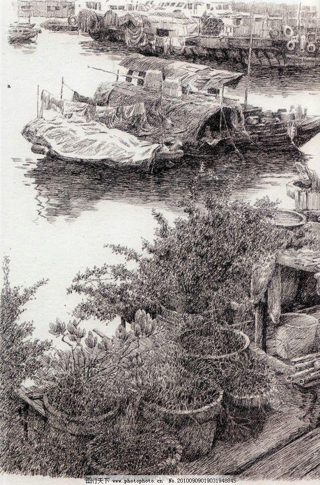 岸边 钢笔画 线条 风景画 黑白画 线稿 线描 中国画 树 树木 船 花盆