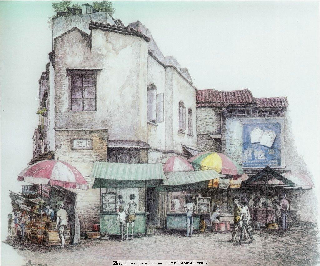 街景 钢笔画 线条 风景画 黑白画 线稿 线描 中国画 房子 街 人 人物