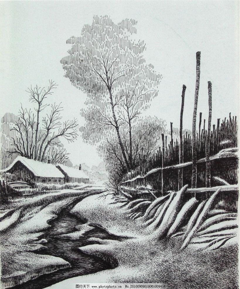 雪乡村头 钢笔画 线条 风景画 黑白画 线稿 线描 中国画 树 树木 木屋