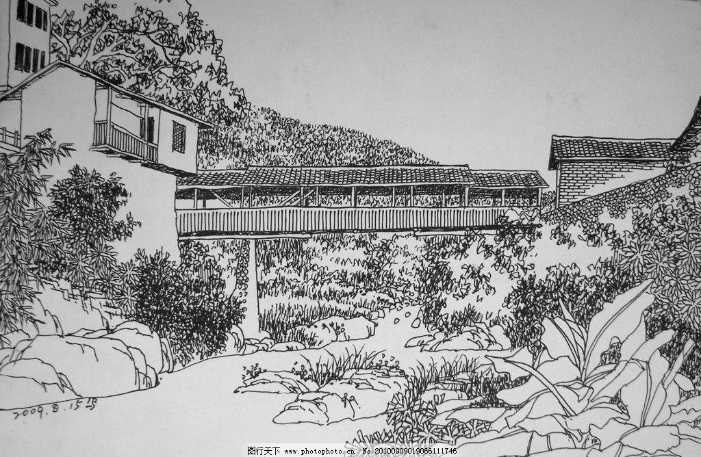 家乡风景写生 速写 钢笔画 土楼
