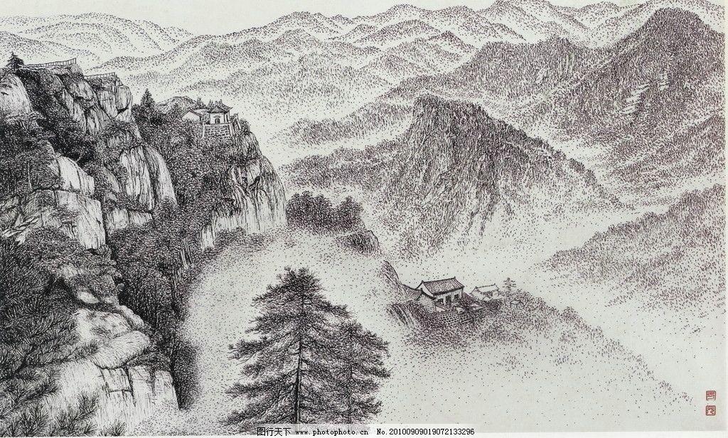 青山叠翠 钢笔画 线条 风景画 黑白画 线稿 线描 中国画 树 树木 山