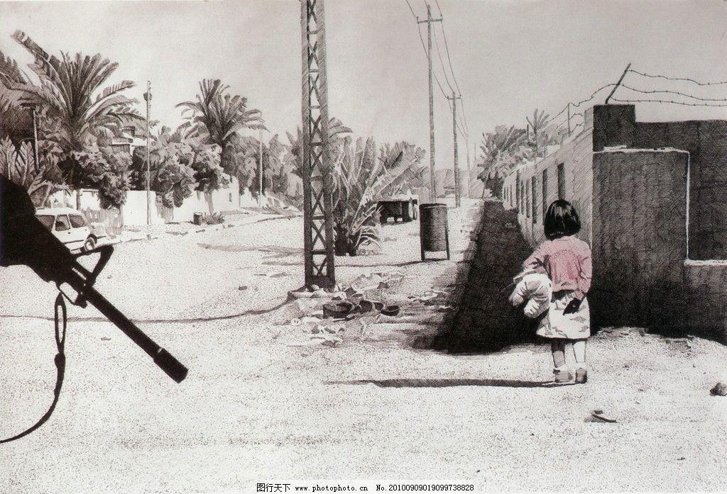家园 钢笔画 线条 风景画 黑白画 线稿 线描 中国画 树 树木 枪 小孩