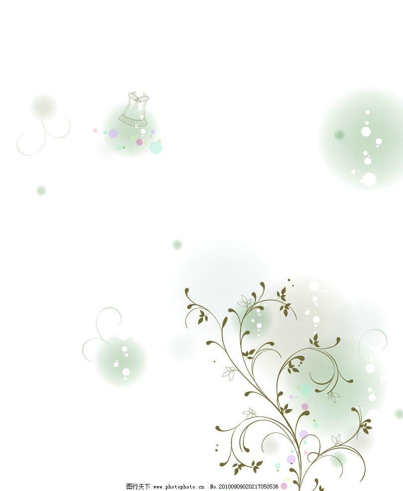 花纹移门 花纹 底纹 复归简朴 简单花纹 绿色花藤 移门图 花边花纹