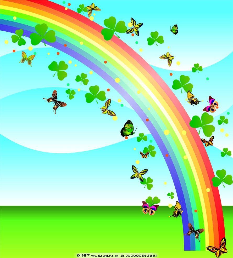 彩虹 蝴蝶图片,山 落叶 山水风景 矢量-图行天下图库