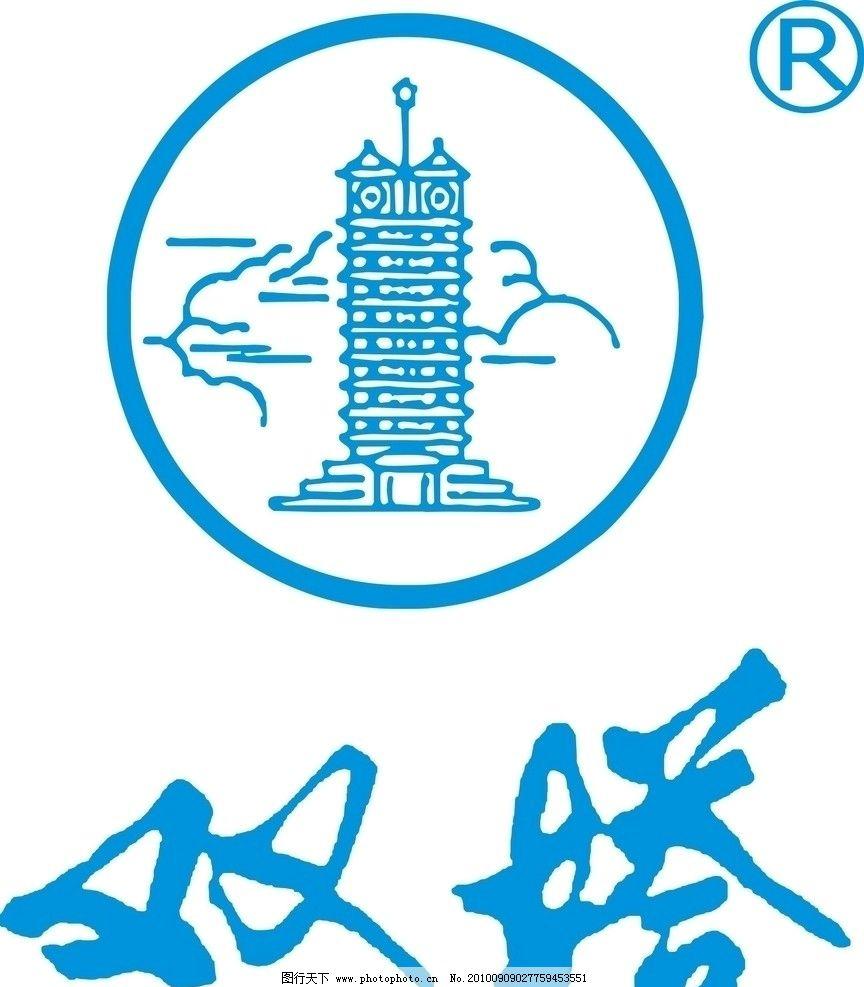 郑州名胜标志