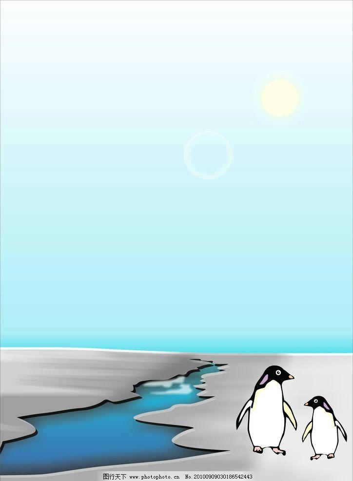 手绘企鹅移门图片
