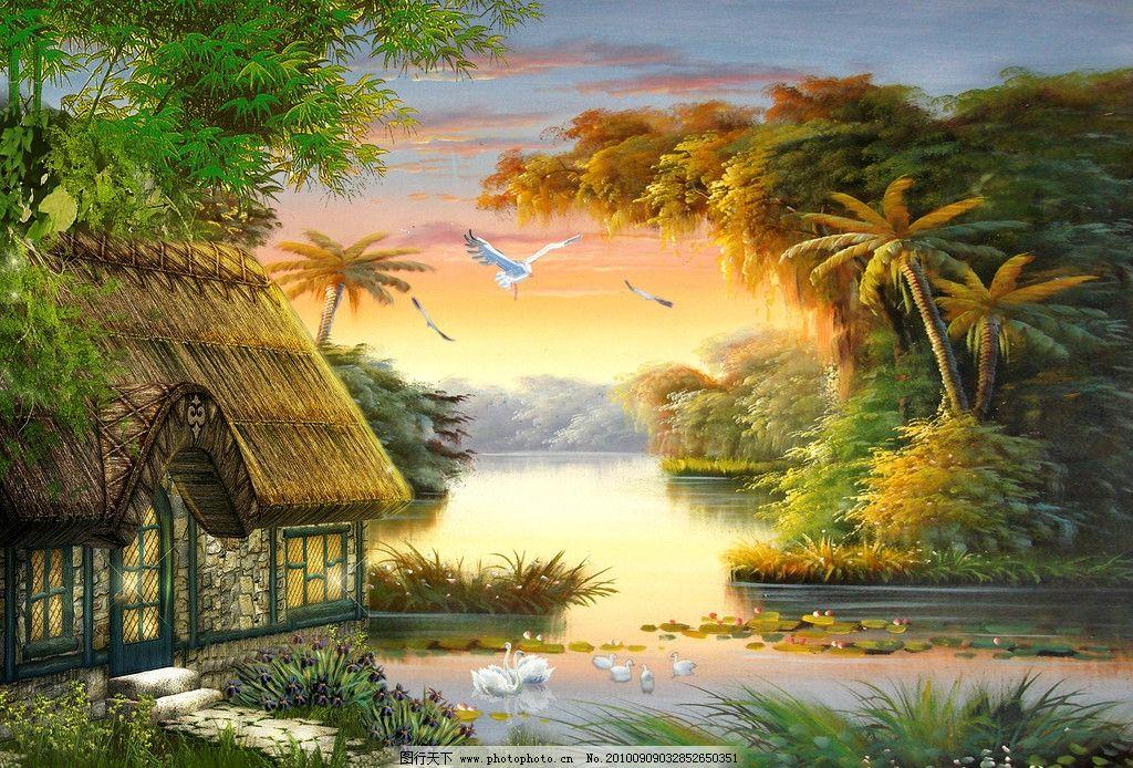油画 风景画 风景油画 流水 河流 房子 茅屋 鸭子 鹅 大雁 海鸥 大树