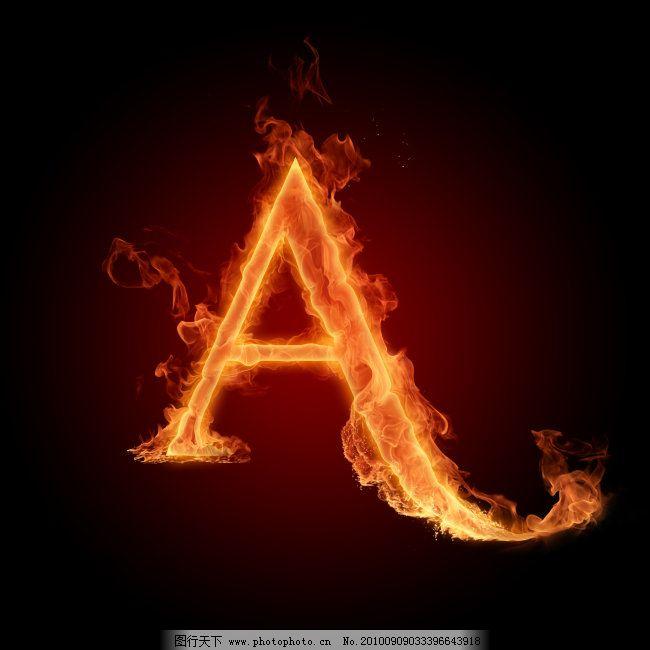 26个火焰字母及1-0数字