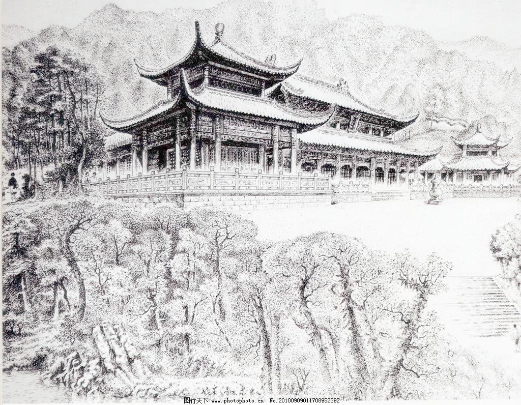 炎帝陵风光 钢笔画 线条 风景画 黑白画 线稿 线描 中国画 树 树木