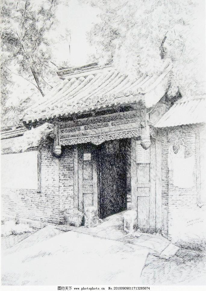 房子 风景画 钢笔画 黑白画 绘画书法 设计 树 树木 庭院人家设计素材图片
