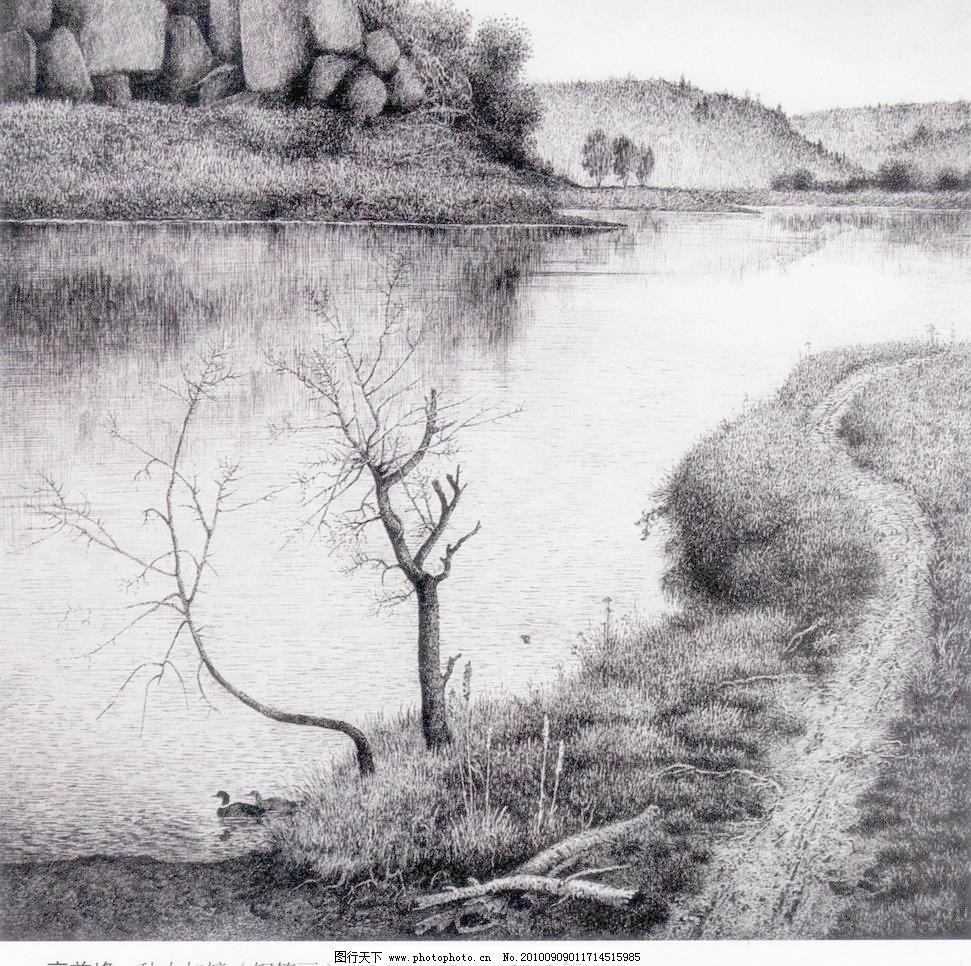 黑白风景画_简单黑白风景钢笔画_简单黑白风景钢笔画画法