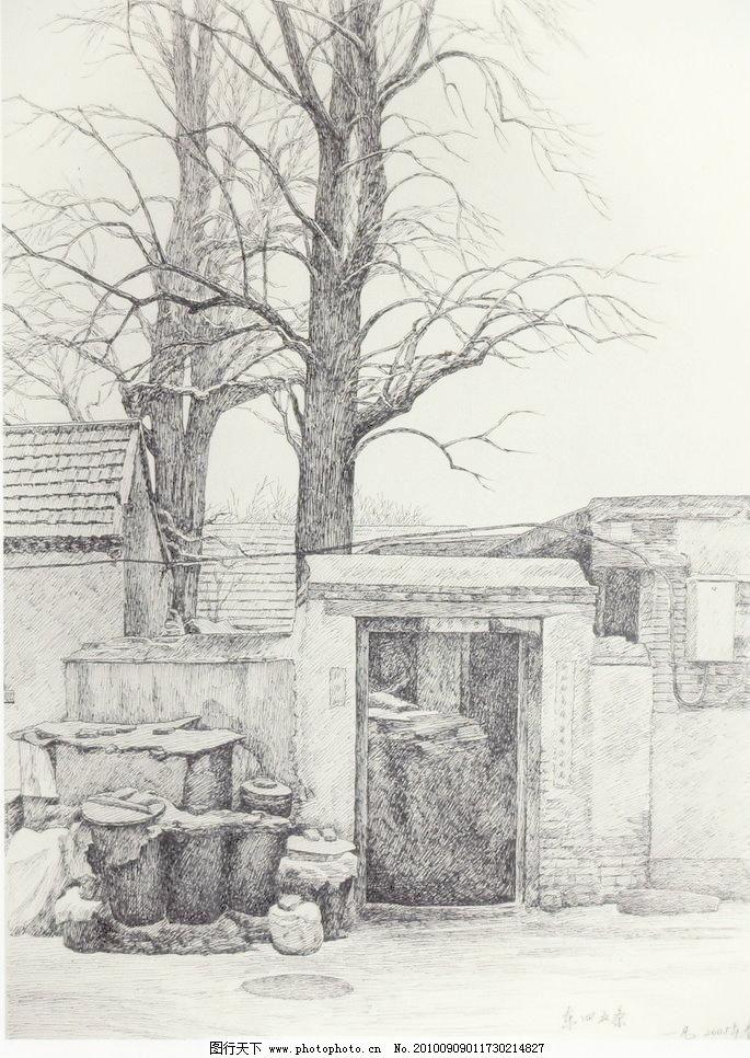 72dpi jpg 房子 风景画 钢笔画 黑白画 胡同 绘画书法 设计 树 北京