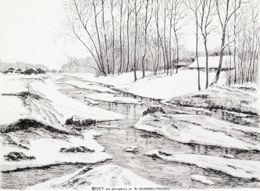 冰雪消融 钢笔画 线条 风景画 黑白画 线稿 线描 中国画 树 树木 冰雪