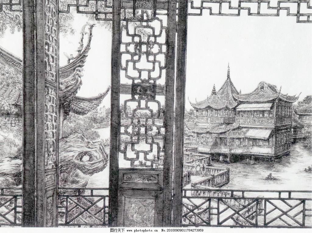 豫园远眺 钢笔画 线条 风景画 黑白画 线稿 线描 中国画 树 树木 房子