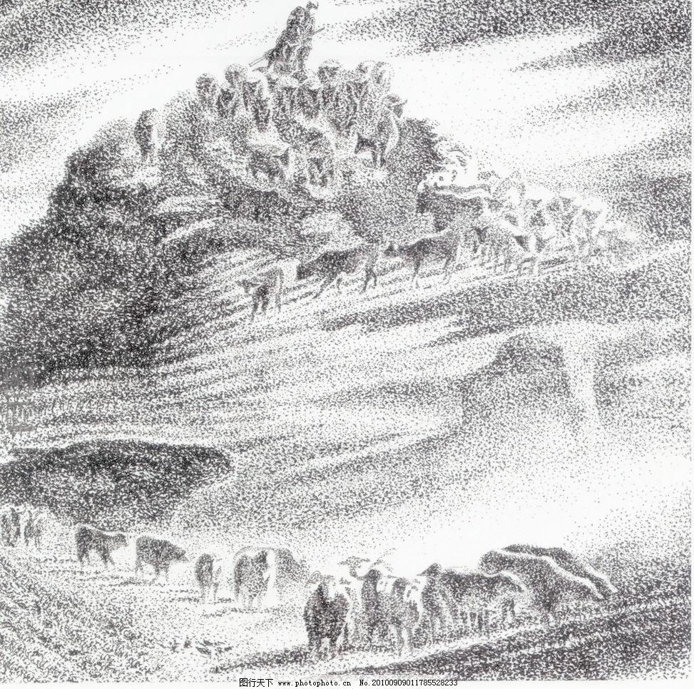 迁途 钢笔画 线条 风景画 黑白画 线稿 线描 中国画 树 树木 骆驼