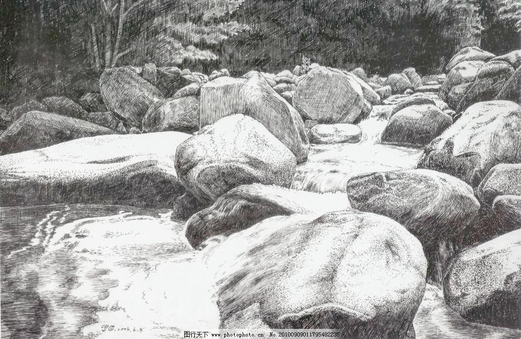 秦岭 钢笔画 线条 风景画 黑白画 线稿 线描 中国画 树 树木 石头