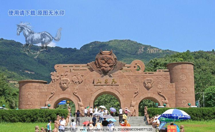 花果山景区图片