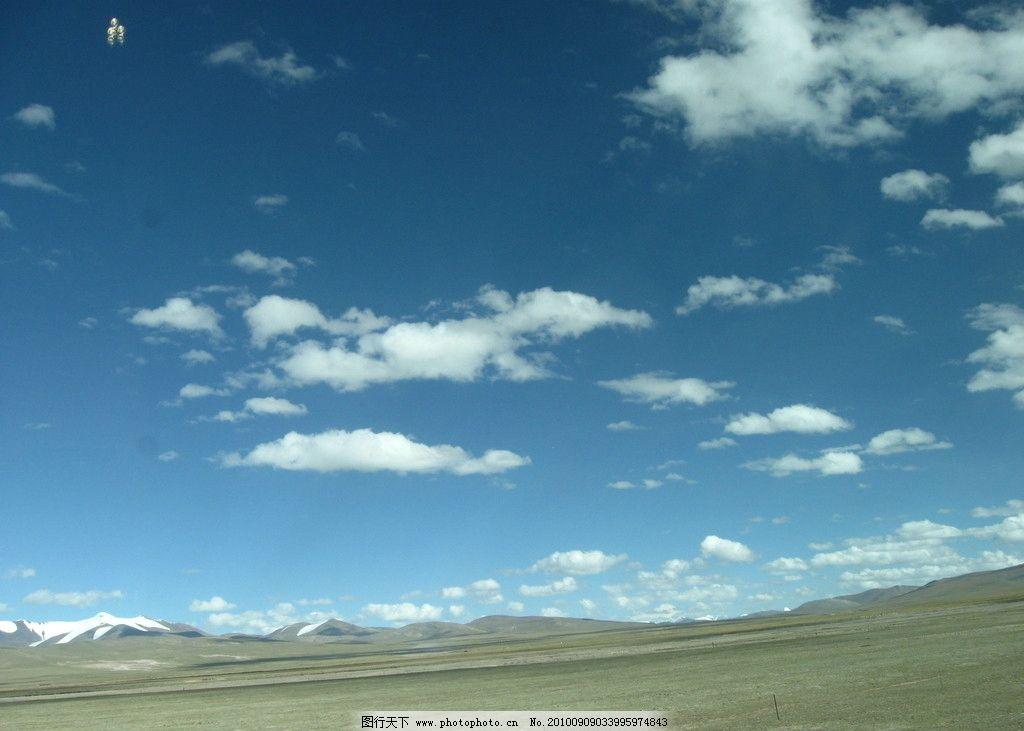 西藏风光 西藏风景 蓝天白云 天空远山 山峦 蓝天 白云 飘渺意境 风景