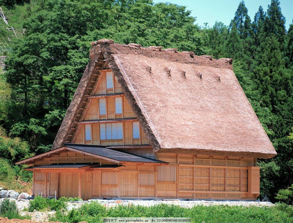 风情木屋 房屋 风景图 自然风景 木屋 草房 草屋 树 自然景观 摄影